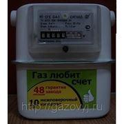 Газовый счетчик бытовой СГБ G2.5-1,СГБ G4-1 Сигнал фото