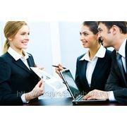 Услуга «Подбор бухгалтерского персонала» фото