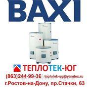 Бойлеры, Водонагреватели косвенного нагрева из нержавеющей стали Baxi (Бакси) серии Premier Plus фото
