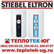 Водонагреватели электрические STIEBEL ELTRON / Штибель Эльтрон (Германия) фото