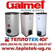 Водонагреватели,Бойлеры косвенного нагрева Galmet (Галмет)(Польша) фото
