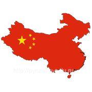 Товары и услуги от производителей Китая.Контроль сделок.Таможенное оформление фото