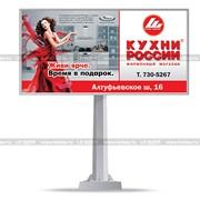 Дизайн для наружной рекламы фото