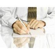 Электронная Цифровая Подпись для отчетностив ФНС, ПФР, ФСС, Росстат, ФСТ