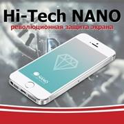 "Защитная пленка для телефонов""Broad Hi-Tech nano"" фото"