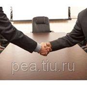 Юридический аутсорсинг (обслуживание) предприятий фото