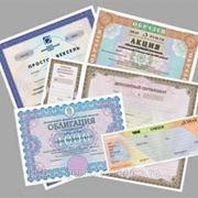 Регистрация выпусков акций фото