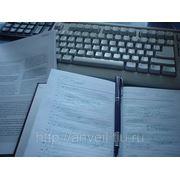 Оформление списка участников ООО в Новосибирске фото
