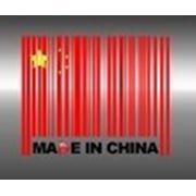 Грузоперевозки из Китая фото
