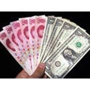 Финансовые услуги, фото