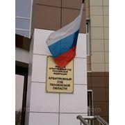Юридическое сопровождение сделок и проектов, представительство в судах фото