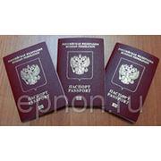 Оформление заявления на загранпаспорт нового поколения фото