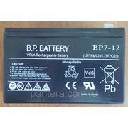 Аккамуляторная батарея 7A/ч фото