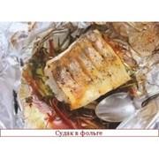 Доставка вторых блюд - Судак запеченный в фольге(г) фото