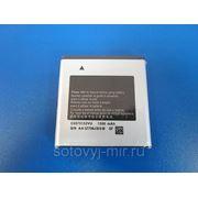 (АКБ) ПРОНТО Samsung I9000 (E8575152VU) фото