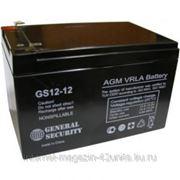 Аккумуляторная батарея GS 12В 12 А*ч фото