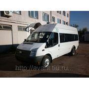 Микроавтобус Ford Transit до 27 мест. Кредит, лизинг, страхование. фото