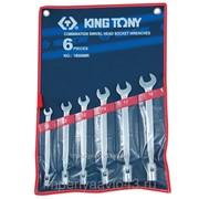 Набор комбинированных ключей, 10-19 мм, 6 предметов KING TONY 1B06MR фото