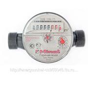 Счетчих холодной воды Миномесс СВХ, 40 гр., Ду15, Qn 1.5, 110мм полимерный фото