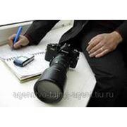 Сбор фактической информации о качестве обслуживания сервисных отганизациях фото