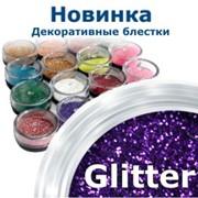 Екоративные блестки Glitter фото