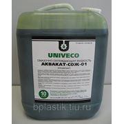 Смазочно-охлаждающая жидкость Аквакат-СОЖ-01 фото