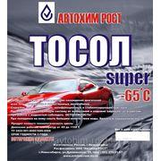 Тосол «SUPER» А-65М / канистра 5 кг фото