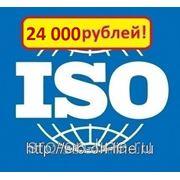 Сертификат ИСО срочно фото