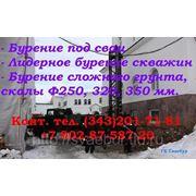 Бурение под сваи, столбы Екатеринбург фото