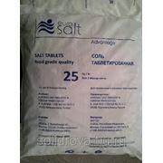 Соль таблетированная для фильтров Advantage (Турция) фото