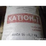 Катионит КУ-2-8 ГОСТ 20298-74 25 кг фото