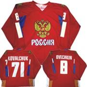 Хоккейные свитера для болельщиков фото