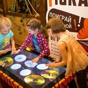 Детский интерактивный стол с купюроприемником фото