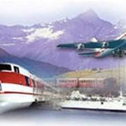 Перевозки авиационные международные фото