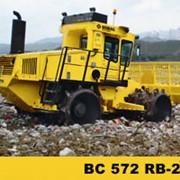 Мусороуплотнитель BC 572RB-2 фото