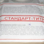 Соляная кислота для титриметрии (0,1 Н) фото