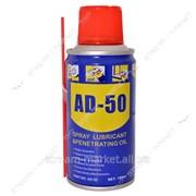 Смазка-спрей AD-50 100 мл. №995680 фото