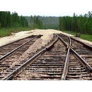 Строительство и ремонт желензнодорожных путей, подкрановых, текущее содержание фото