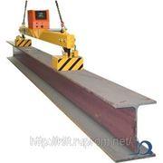 Электромагнитная траверса FLEXFORCE для длинномерных грузов, балок, профилей, труб, плит фото