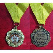 Медаль двухсторонняя с лентой фото