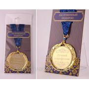 """Медаль """"лучший в профессии"""" диаметр=7 см, 1970648 (663772) фото"""