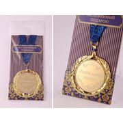"""Медаль """"любимому мужу"""" диаметр=7 см, 1970038 (663777) фото"""
