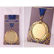 """Медаль """"замечательному сотруднику"""" диаметр=7 см, 1970798 (663751) фото"""