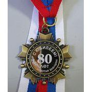 Орден сувенирный с вкладышем и лентой фото