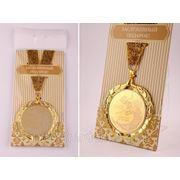 """Медаль """"2012 год """" диаметр=7 см (663734) фото"""