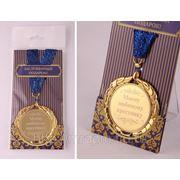 """Медаль """"моему любимому крестнику"""" диаметр=7 см, 1970288 (663781) фото"""