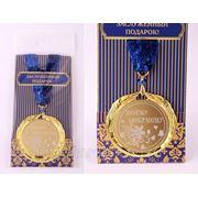 """Медаль """"моему любимому"""" диаметр=7 см (671665) фото"""