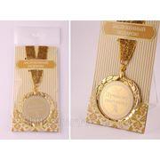 """Медаль """"лучшему охотнику"""" диаметр=7 см, 1970018 (663767) фото"""