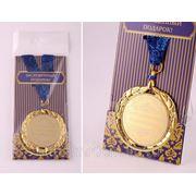 "Медаль ""заслуженному бизнесмену"" диаметр=7 см, 1970788 (663752) фото"