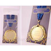 """Медаль """"пришел,увидел,победил"""" диаметр=7 см (666754) фото"""